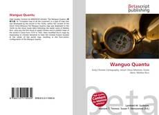 Bookcover of Wanguo Quantu