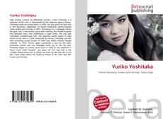 Обложка Yuriko Yoshitaka