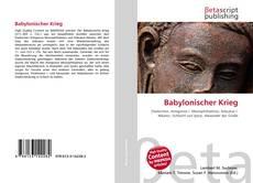 Babylonischer Krieg的封面