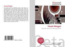 Bookcover of Tomei Ningen