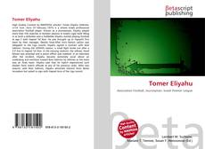 Bookcover of Tomer Eliyahu