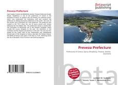 Preveza Prefecture的封面