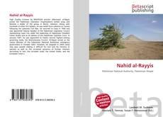 Portada del libro de Nahid al-Rayyis