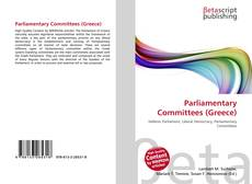 Couverture de Parliamentary Committees (Greece)