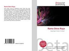 Rama Deva Raya的封面