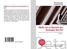 Bādīs ibn al-Mansūr ibn Buluqqīn ibn Zīrī kitap kapağı