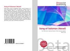 Обложка Song of Solomon (Novel)