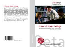 Обложка Prince of Wales College