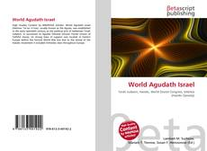 Обложка World Agudath Israel