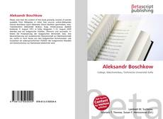 Buchcover von Aleksandr Boschkow