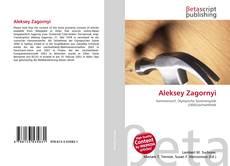 Обложка Aleksey Zagornyi