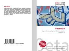 Patamon的封面