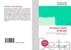Printing in Tamil Language的封面