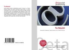 Обложка Ta Noutri