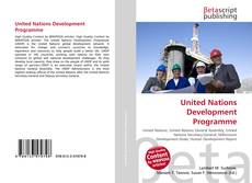 Обложка United Nations Development Programme