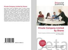 Private Company Limited by Shares的封面