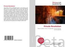 Private Revelation的封面