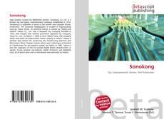 Bookcover of Sonokong