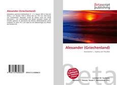 Bookcover of Alexander (Griechenland)