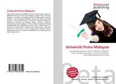 Universiti Putra Malaysia的封面
