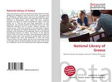 Bookcover of National Library of Greece