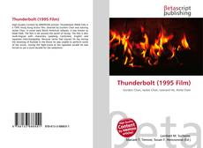 Bookcover of Thunderbolt (1995 Film)