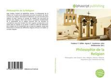 Обложка Philosophie de la Religion