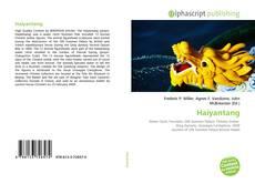 Обложка Haiyantang
