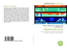 Обложка Digimon Xros Wars