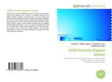 Обложка 2006 Formula Nippon season