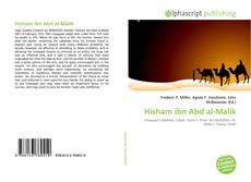 Capa do livro de Hisham ibn Abd al-Malik