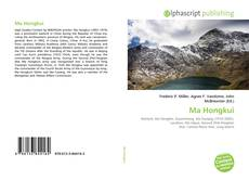 Bookcover of Ma Hongkui