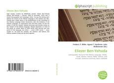 Обложка Eliezer Ben-Yehuda