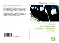 Service Fédéral de Sécurité de la Fédération de Russie的封面