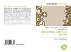 Konstantinos Apostolos Doxiadis的封面
