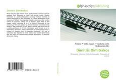 Portada del libro de Dimitris Dimitrakos