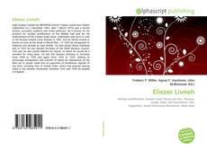Обложка Eliezer Livneh