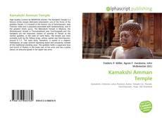 Bookcover of Kamakshi Amman Temple