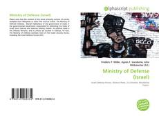 Ministry of Defense (Israel)的封面