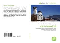 Ahron Soloveichik的封面