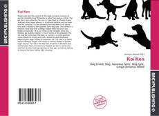 Bookcover of Kai Ken