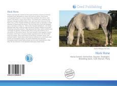 Обложка Heck Horse