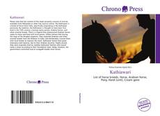 Bookcover of Kathiawari