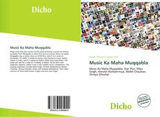 Bookcover of Music Ka Maha Muqqabla