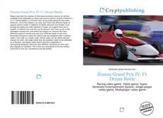 Обложка Human Grand Prix IV: F1 Dream Battle