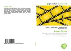 Обложка Asako Dodo