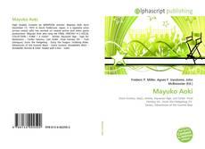 Bookcover of Mayuko Aoki