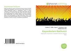 Обложка Kayamkulam Kochunni