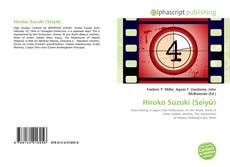 Обложка Hiroko Suzuki (Seiyū)