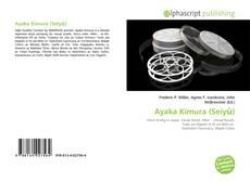 Обложка Ayaka Kimura (Seiyū)